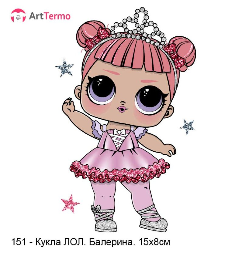 Термотрансфер 151 - Кукла ЛОЛ. Балерина 15х8см купить в ...