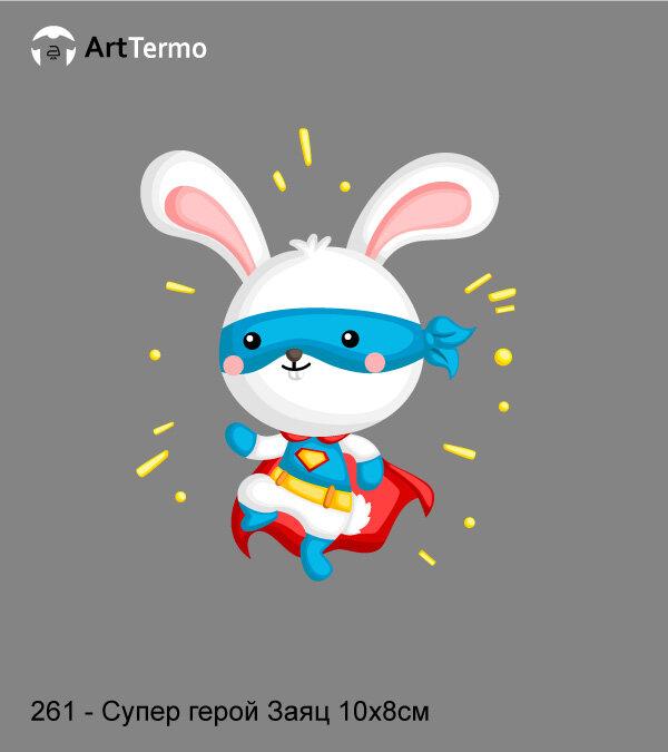 герои зайцев нет картинки тянется